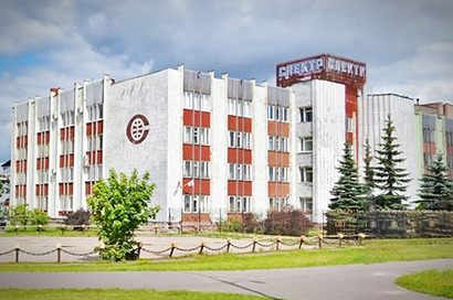 ОАО «Спектр»  40 лет