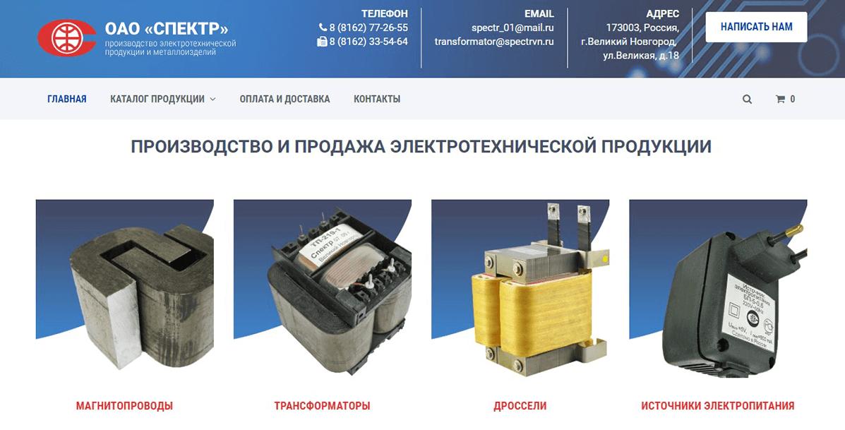 Запущен каталог электротехнической продукции